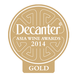 Gold Award 2014 - Tilaria 2011